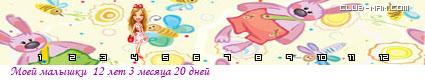 16058_kYU3.png