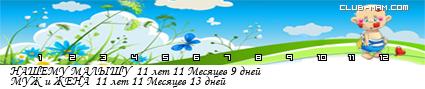 http://club-mam.com/line/im/16384_XDbk.png