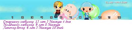 28604_B3jg.png