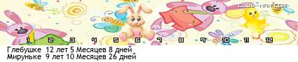 http://club-mam.com/line/im/28734_5n8K.png