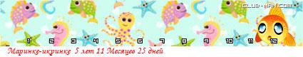 http://club-mam.com/line/im/31122_m7CJ.png