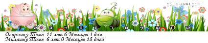 http://club-mam.com/line/im/31211_jbVR.png