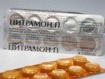 Можно ли принимать Цитрамон при беременности?